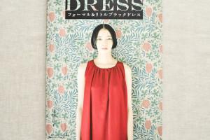 Fashion , 7 Little Black Dress Books : formal and little black dress pattern book