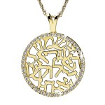Diamond Pendant , 8 Nice Shema Yisrael Necklace In Jewelry Category