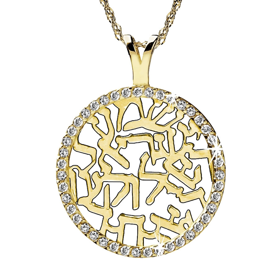 Jewelry , 8 Nice Shema Yisrael Necklace : Diamond Pendant