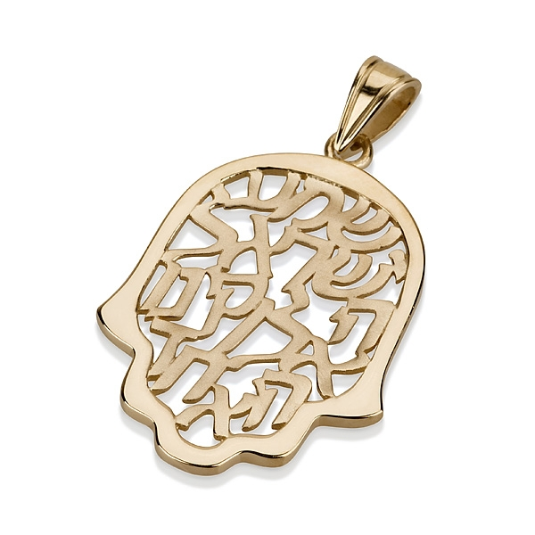 Jewelry , 8 Nice Shema Yisrael Necklace : Gold Hamsa Pendants