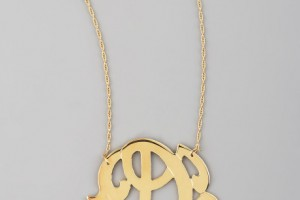 Jewelry , 8 Awesome Jennifer Zeuner Necklace Initials : Jennifer Zeuner Swirly Initial Necklace
