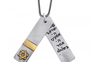 Jewelry , 8 Nice Shema Yisrael Necklace : Jewish Jewelry