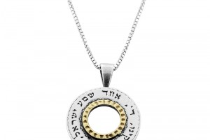Jewelry , 8 Nice Shema Yisrael Necklace : Silver Pendants