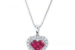 Jewelry , 8 Fabulous Costco Diamond Necklace : diamond heart necklace