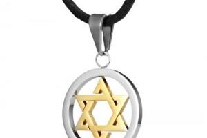 Jewelry , 8 Charming Mens Jewish Star Necklace :  handmade jewelry