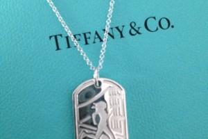 1216x1632px 8 Fabulous Half Marathon Tiffany Necklace Picture in Jewelry