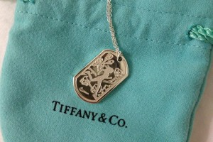 1200x1600px 8 Fabulous Half Marathon Tiffany Necklace Picture in Jewelry