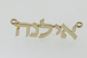 Jewelry , 8 Unique Hebrew Name Plate Necklace : Custom Hebrew name plate necklace