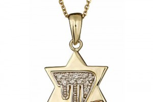 Jewelry , 8 Popular Diamond Jewish Star Necklace : David Pendant Necklace
