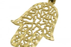 Jewelry , 8 Charming Shema Israel Necklace : Hamsa Pendants