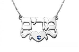 500x500px 8 Gorgeous Hebrew Name Necklaces Picture in Jewelry