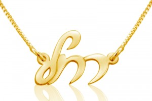 800x800px 8 Gorgeous Hebrew Name Necklaces Picture in Jewelry