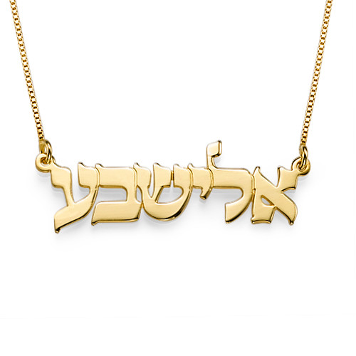8 Gorgeous Hebrew Name Necklaces in Jewelry