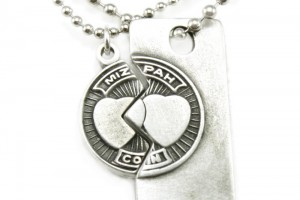 Jewelry , 7 Beautiful Mizpah Necklace : Mizpah Coin Pewter Necklace