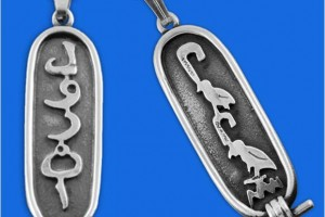 Jewelry , 5 Unique Cartouche Necklace Personalized : Personalized silver cartouche necklace