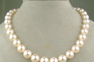 Jewelry , 8 Lovely Mikimoto Pearl Necklace Value : Princess Necklace Jewelry