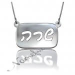 Sara Script Hebrew , 8 Unique Hebrew Name Plate Necklace In Jewelry Category