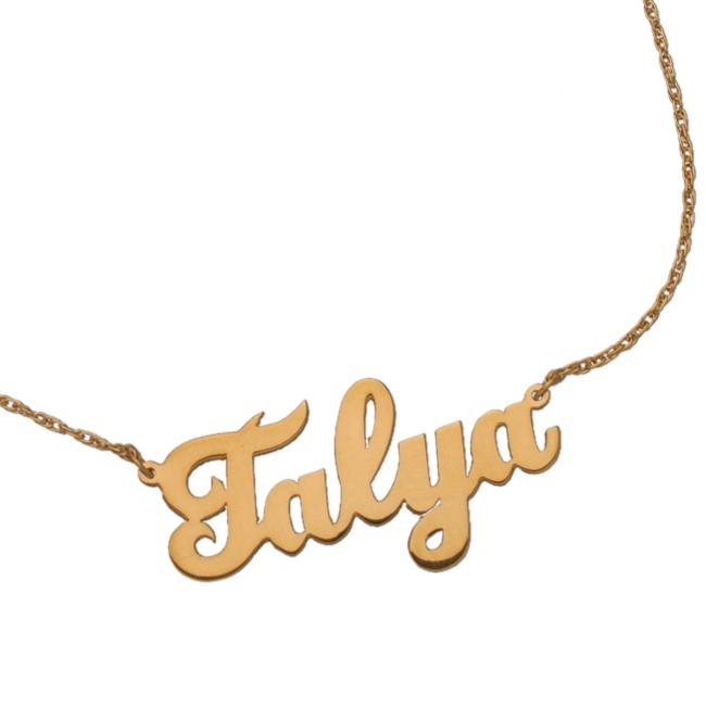 Hair Style , 8 Nice Cursive Name Necklace : Serafina Cursive Nameplate Necklace