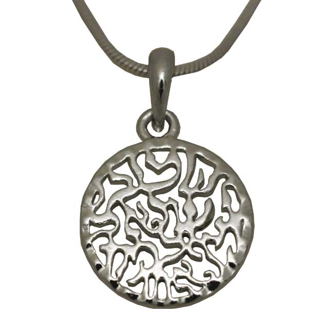 8 Charming Shema Israel Necklace in Jewelry