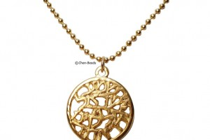Jewelry , 8 Charming Shema Israel Necklace : Shema Israel pendant