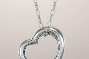 Jewelry , 5 Stunning John Hardy Kali Necklacee : Silver Heart Pendant