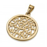 Unique Jewish Pendants , 8 Charming Shema Israel Necklace In Jewelry Category