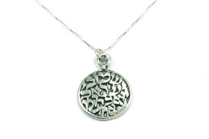 Jewelry , 8 Charming Shema Israel Necklace : Unisexs Shema Israel