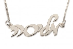 777x557px 8 Nice Cursive Name Necklace Picture in Hair Style