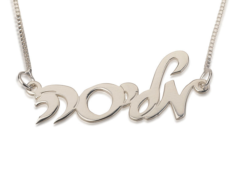 Hair Style , 8 Nice Cursive Name Necklace :  Fashion Jewelry