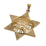 pandora jewelry , 8 Charming Shema Israel Necklace In Jewelry Category