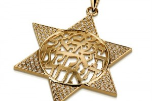 Jewelry , 8 Charming Shema Israel Necklace :  pandora jewelry