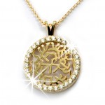 turquoise jewelry , 8 Charming Shema Israel Necklace In Jewelry Category