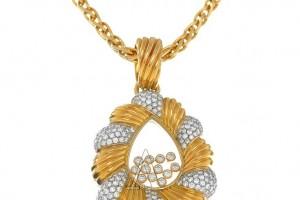 Jewelry , 8 Stunning Chopard Happy Diamonds Necklace :  wedding rings