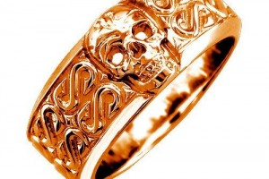 Jewelry , 9 Cool Skull Wedding Band : Ladies Wide Skull Ring