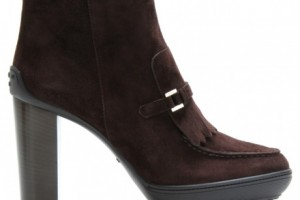 Shoes , Gorgeous Tods Boots Product Picture : Gorgeous brown mid calf boots product Image